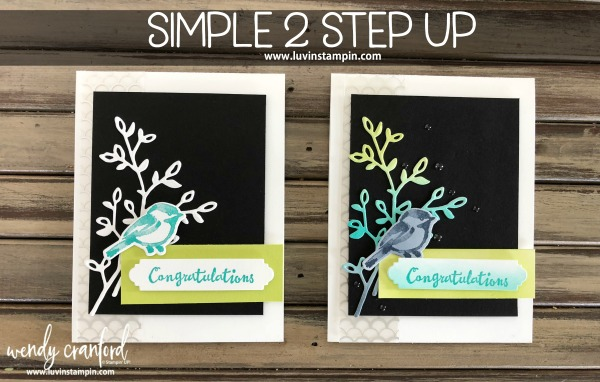Simple 2 Step Up card featuring Petal Palette bundle and ink blending technique Wendy Cranford www.luvinstampin.com