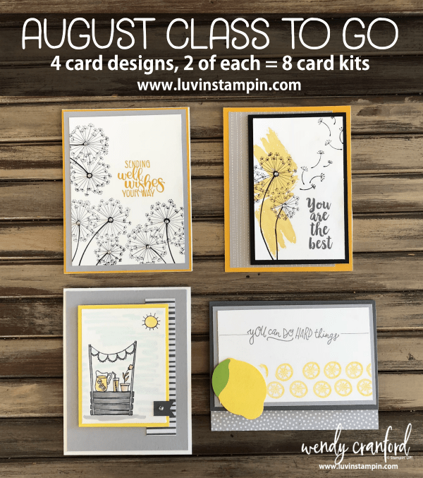 August Class To Go LAST CHANCE