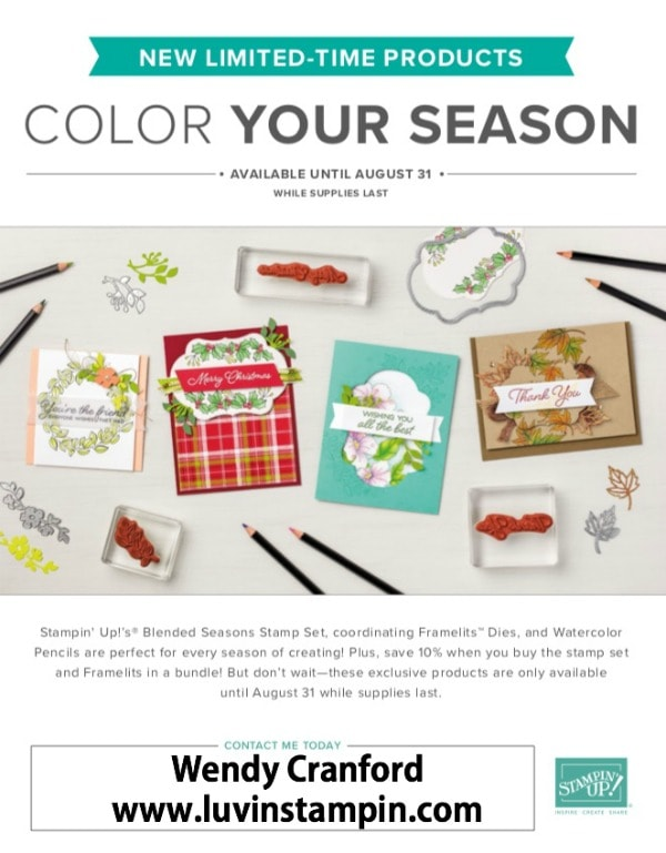 Blended Season bundle available now Wendy Cranford luvinstampin.com