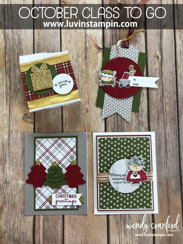 October 2018 Class To Go from Luvin Stampin Wendy Cranford www.luvinstampin.com #christmascards #handmade #classtogo #cardmaking #onlinecardclasses