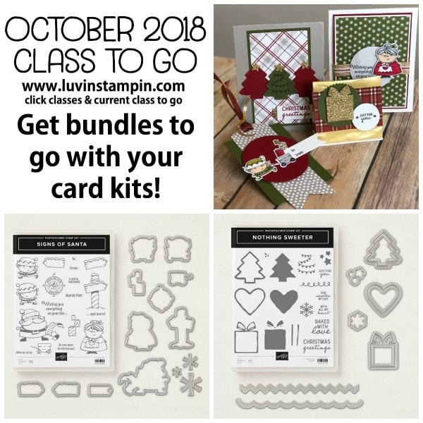October 2018 Class To Go from Luvin Stampin Wendy Cranford luvinstampin.com #christmascards #handmade #classtogo #cardmaking #onlinecardclasses