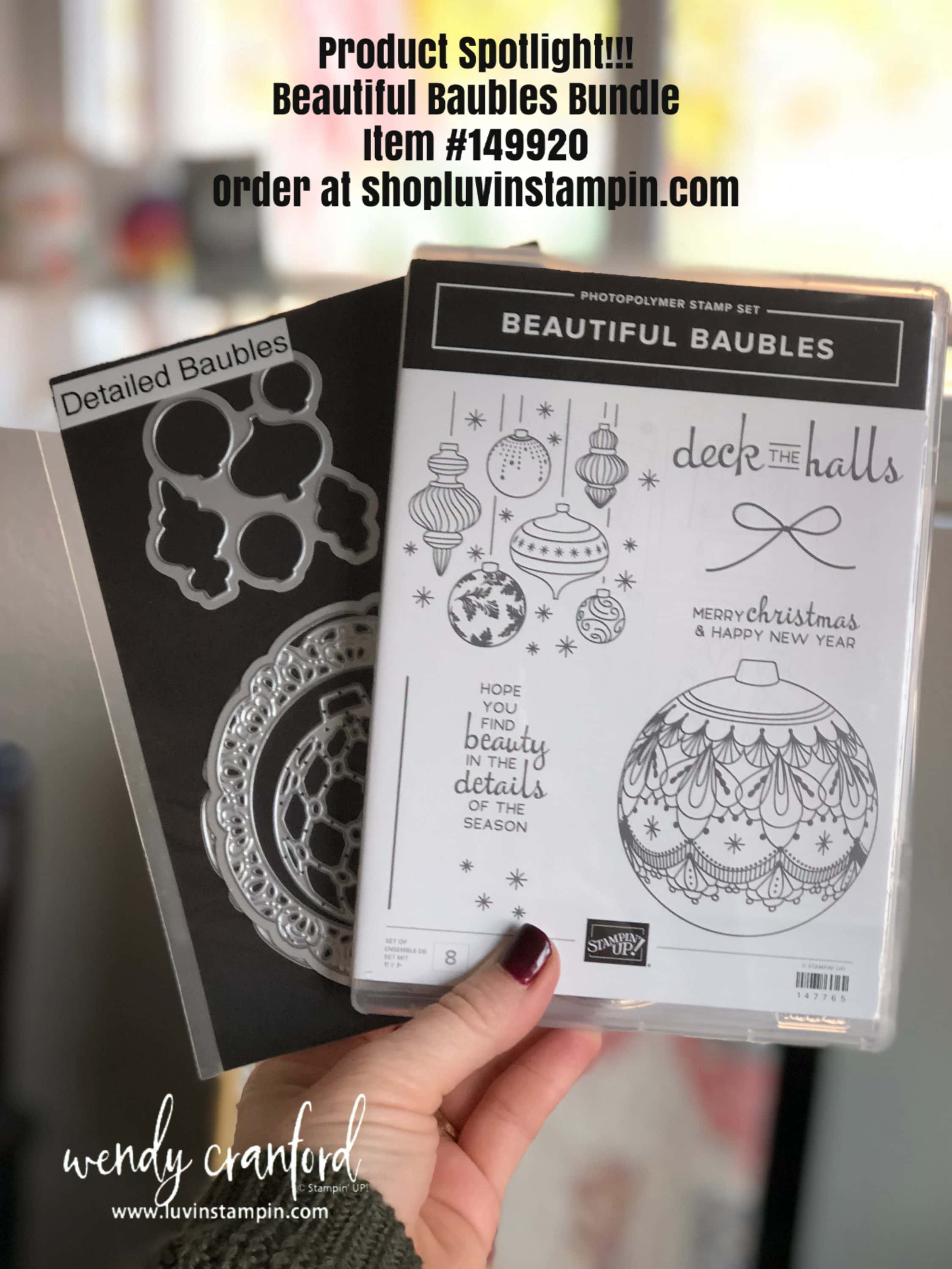 Beautiful Bauble Bundle from Stampin' UP! Wendy Cranford luvinstampin.com #luvinstampin #stampinup #beautifulbauble