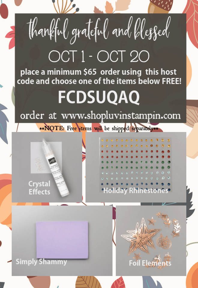 October special from Wendy Cranford #luvinstampin #stampinup