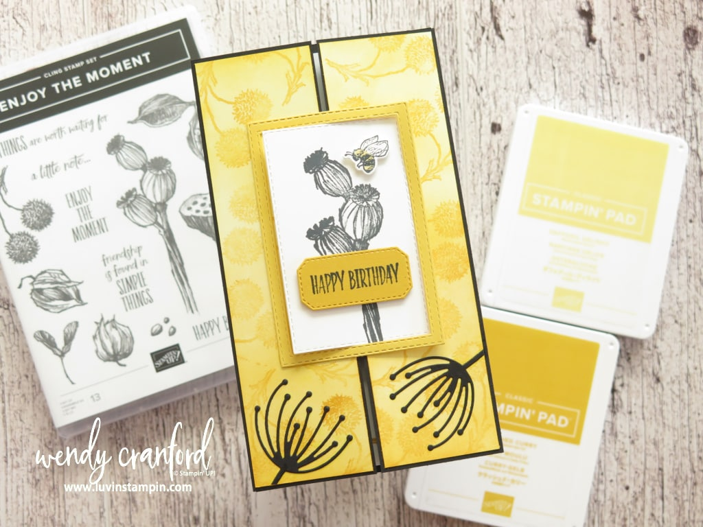Slimline interlocking gatefold card idea with instructions
